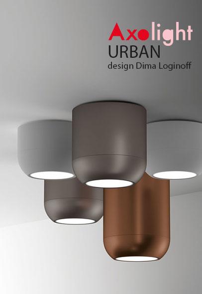 светильники Axo Light Urban
