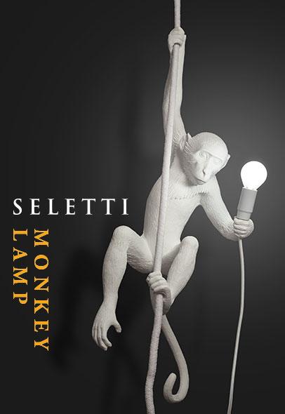 светильники обезьянки Seletti